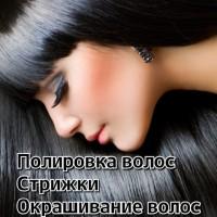 АнастасияКиевская