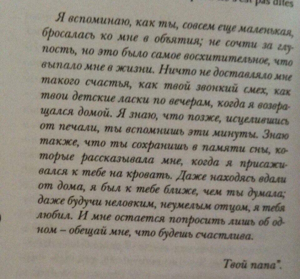 фото из альбома Леси Бондарчук №15