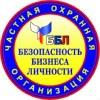 БЕЗОПАСНОСТЬ БИЗНЕСА И ЛИЧНОСТИ г.Екатеринбург