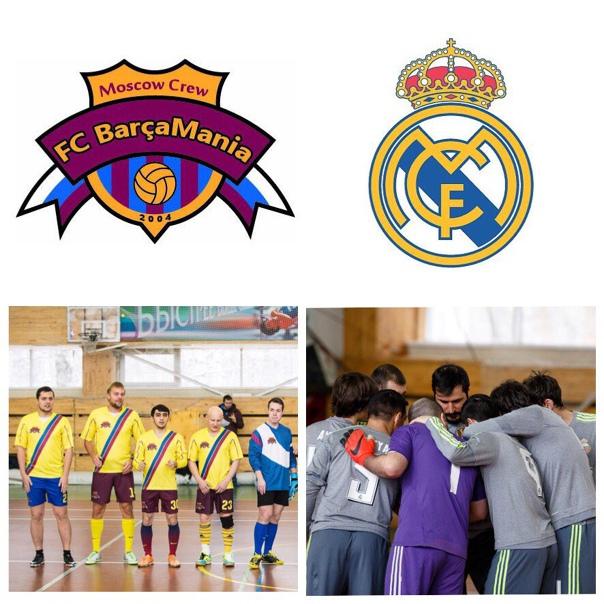 Барселона сайт фан клуб барселона снг