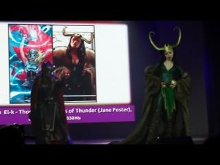 THM 4, Dark Allen & El-k - Thor: The Goddess of Thunder (Jane Foster), Lady Loki - г. Казань