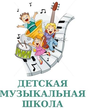 6 музыкальная школа минск