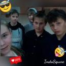 Личный фотоальбом Николая Килина