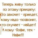 Персональный фотоальбом Айсулу Алибаевой