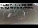 редактирование одометра mazda 3 корректировка пробега мазда 3 2015