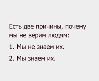 Алина Волкова фотография #18