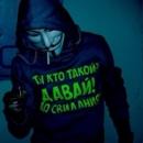 Персональный фотоальбом Кежика Иргита