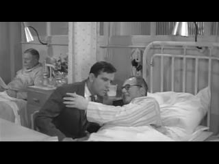 1963 МИСТЕР ПИТКИН _ В БОЛЬНИЦЕ( A Stitch in Time )