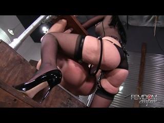 Femdom Empire Gigi Allens - sodomy [Leather Mistress FemDom Anal Facesitting Strap On Latex Fetish BDSM Bondage Hardcore]