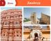 Джайпур — приветствует Вас!