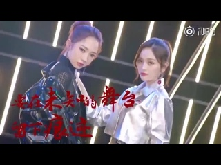 [SNS] 181124 Cosmo Weibo update @ Xuanyi and Meiqi