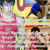 АлиКурбанов