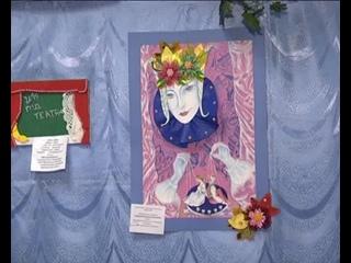 Выставка олимпиадных работ детей с ОВЗ