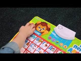 Электронный обучающий плакат «Русский и английский алфавит» со звуком