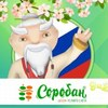 Соробан® Школа устного счета. Екатеринбург