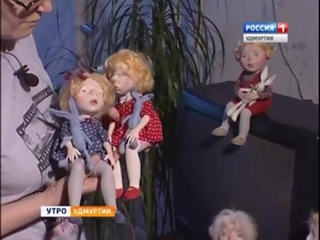 Кукольница Наталья Мурашова . Авторская кукла.