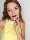 Юлия Роговая-Сердюкова фото №9