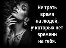 Фотоальбом Сашы Мошкина
