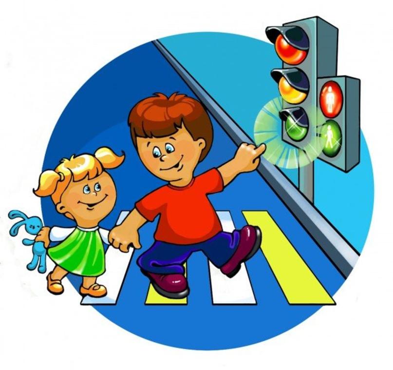 Всероссийская добровольная интернет-акция «Безопасность детей на дороге» | ВКонтакте