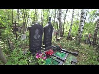 Игорь Росписной. Видео Экскурсия с Вячеславом Радостевым