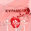 Сайфутдинов Ренат   Алматы   7