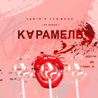 Ренат Сайфутдинов фотография #8