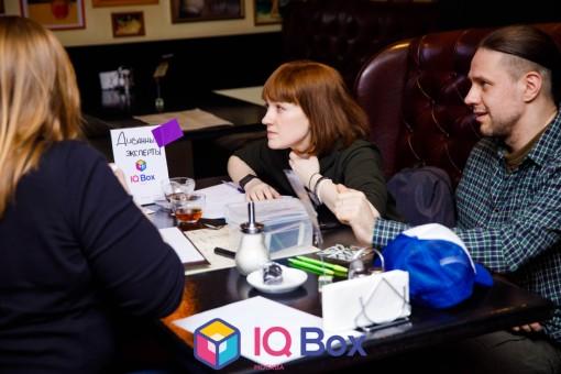«IQ Box Москва - Игра №56 - 03/03/20» фото номер 5