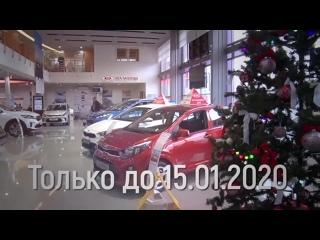 Автосалон Вист-Авто Kia Домодедово