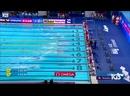 Federica Pellegrini vince i 200 metri stile libero ai Campionati del Mondo in Sud Corea 24/7/19 P.3