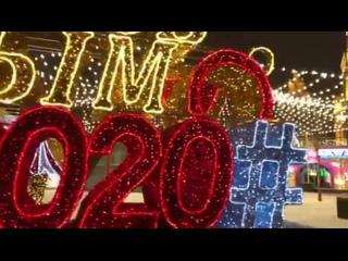 С новым годом от Короля Людвига