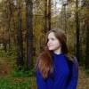 Фотография Анна  Малышева