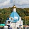 Казанский храм в Тёплом Стане