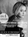 Белявская Анастасия | Москва | 48