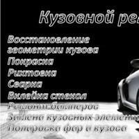 ΑртурΑвдеев