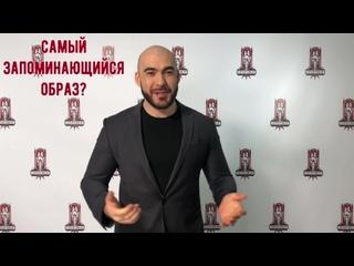 Модный приговор. Интервью с Вахтангом Каландадзе