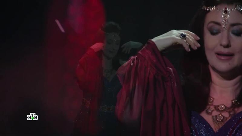 Тамара Гвердцители Ориентир любви НТВ мюзикл Тысяча и одна ночь или Территория любви эфир от 31 12 2019