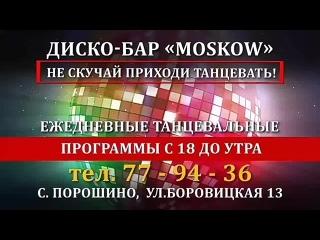 SAUNA_MOSKOW_A(2)(1)(0)(0).mp4