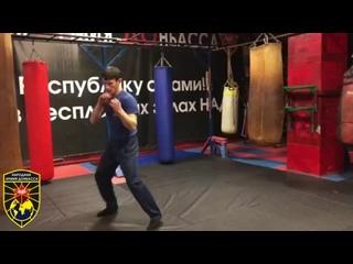 Тренируемся дома вместе с Первомайским отделением Народной Армии ДОнбасса