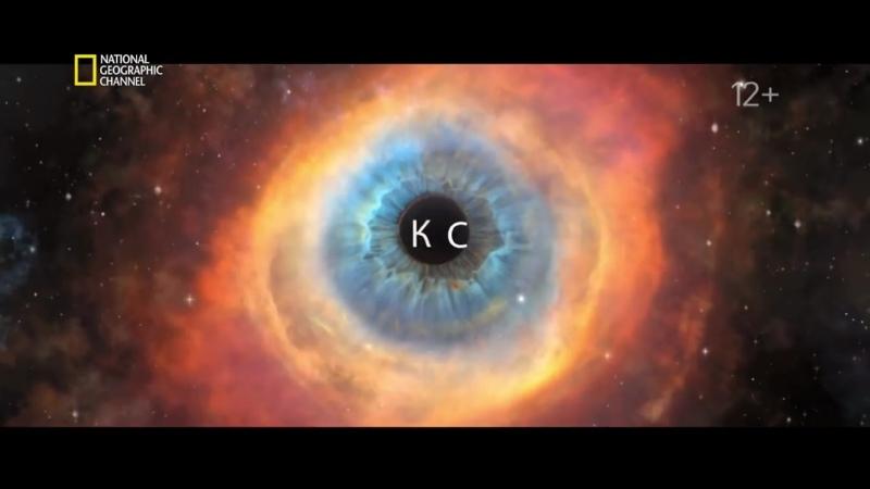 Космос Пространство и время