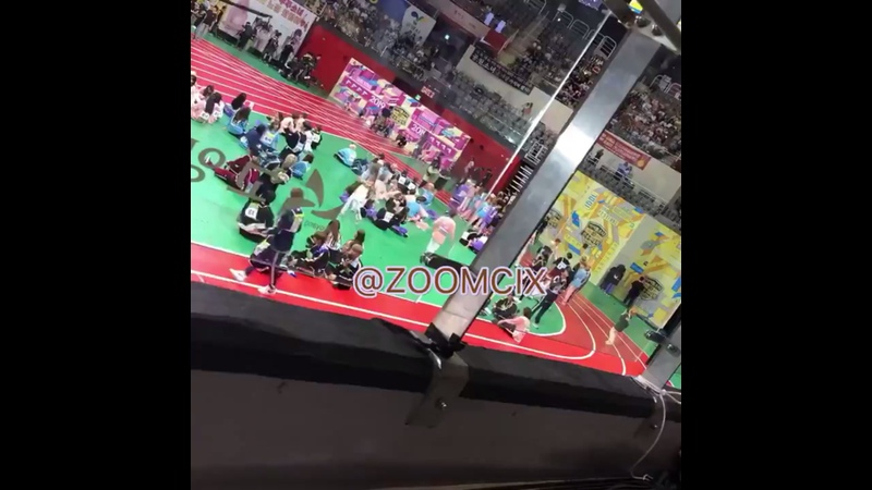 190812 isac gonwoong