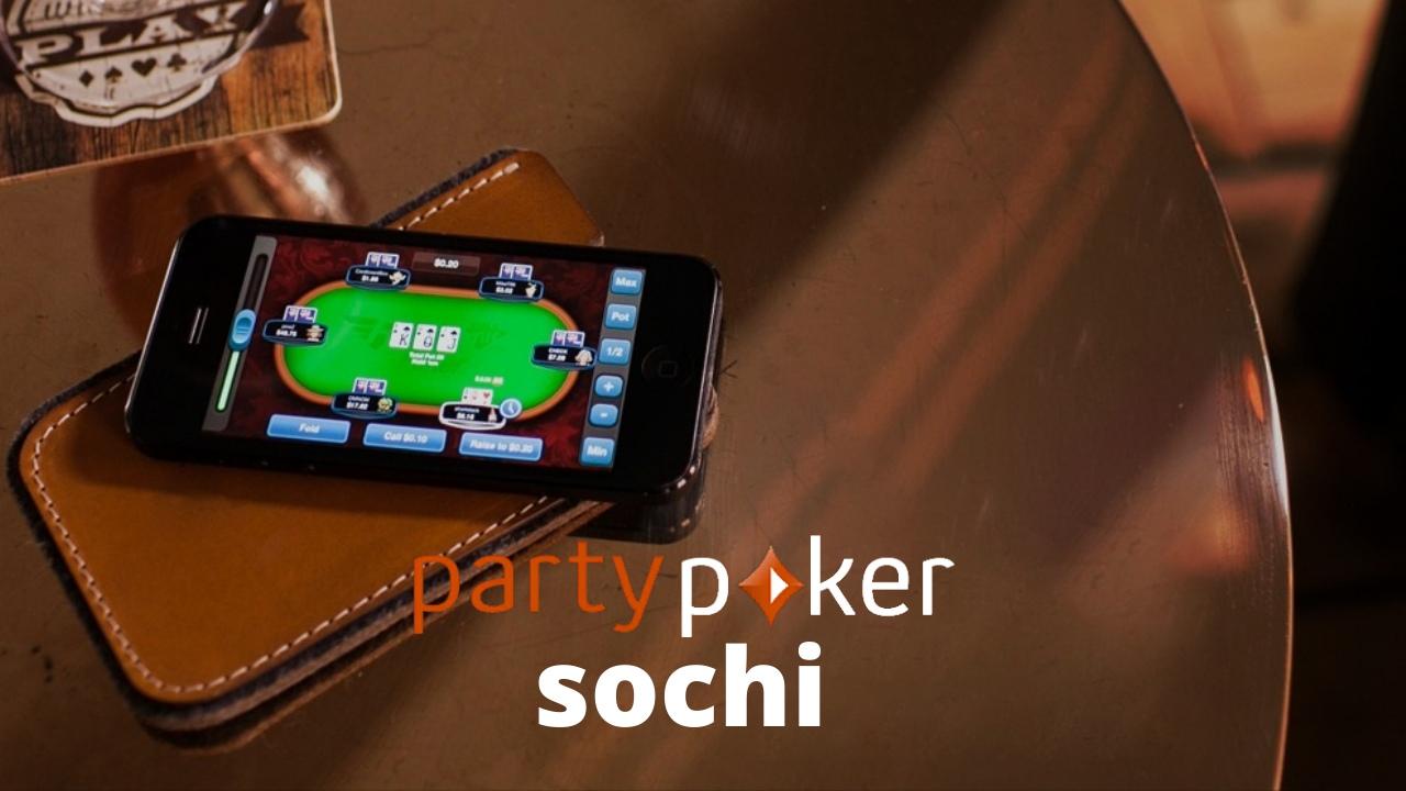 Афиша Волгоград Как скачать Пати Покер Сочи