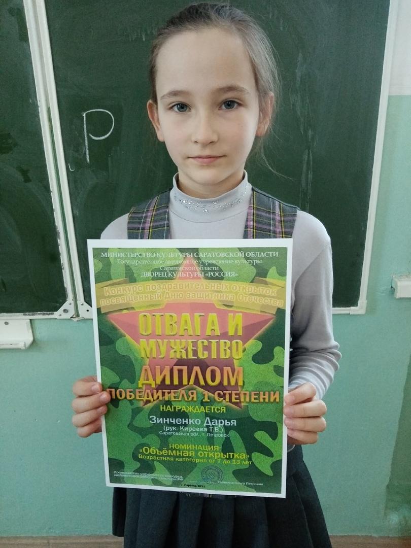 Петровские дошколята, школьники и студенты стали призёрами областного конкурса