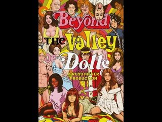 Beyond the Valley of the Dolls / 1970 / Изнанка долины кукол