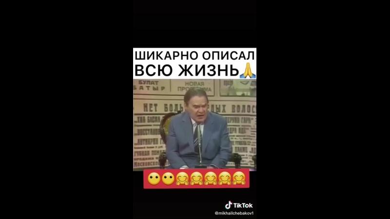 VIDEO 2020 11 03 10 49