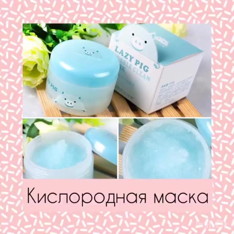 maryslim_cosmetics_20200914_172221_0.mp4