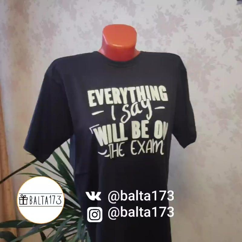 Печать на футболках | Balta173