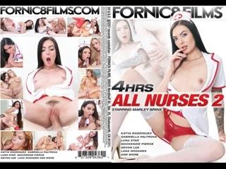 Только Медсестры 2 с участием Lana Rhoades, Britney Amber, Luna Star, Devon Lee, Mackenzee Pierce \ All Nurses 2 (2020)