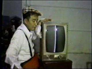 Нам Джун Пайк: Отредактировано для Телевидения/Nam June Paik: Edited for Television - Кэлвин Томпкинс, Рассел Коннор (1975)