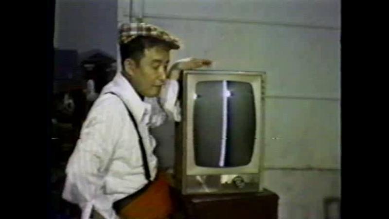 Нам Джун Пайк Отредактировано для Телевидения Nam June Paik Edited for Television Кэлвин Томпкинс Рассел Коннор 1975