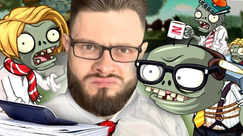 [FROST GAMES] БЕССМЫСЛЕННАЯ АРЕНА Plants vs Zombie 30